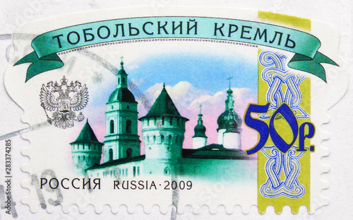 Valokuvatapetti Tobolsk Kremlin, 6th Definitive Issue serie, circa 2009