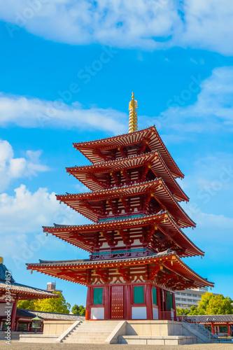 Shitenno-ji temple in Osaka, Japan Fototapeta