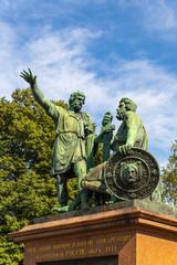 Fototapeta na wymiar Monument to Minin and Pozharsky. Moscow