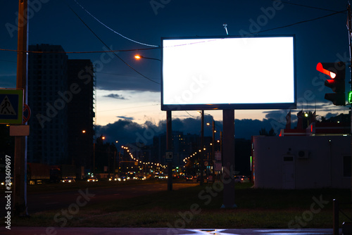 Cuadros en Lienzo  large billboard in the city mockup at night