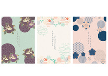 Vector Set Of Japanese Templat...