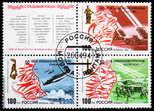 Tela  Four postage stamp printed in Russia shows Joint Issue - Russia, Belarus & Ukrai