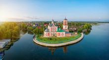 Red Church On Side Of Pleshcheevo Lake In Pereslavl-Zalessky