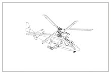 3D Illustration Of A Military Helicopter.