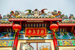 Leinwanddruck Bild - chinese dragon on the roof of temple, digital photo picture as a background