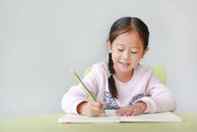 Happy Little Asian Child Girl ...