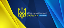Independence Day Of Ukraine An...