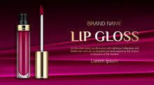 Lip Gloss, Liquid Lipstick Cosmetics Make Up Beauty Product Mockup Banner. Burgundy Or Dark Pink Tube With Gold Cap On Silk Draped Fabric Background. Luxury Promo Poster Template, Realistic 3d Vector