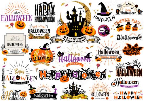 Spoed Fotobehang Halloween ハロウィンセット2
