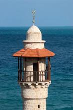 Israel, Jaffa. Minaret Of Al-B...