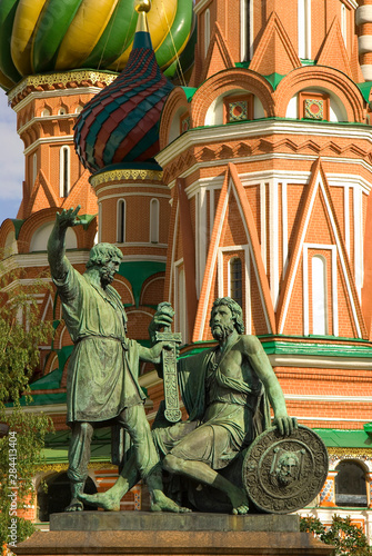 La pose en embrasure Commemoratif Russia. Moscow. Red Square. St. Basil's Cathedral.