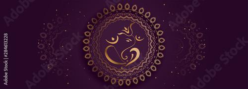 Photo decorative lord ganesha design golden banner