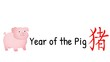 Chinese Horoscope pig animated on white with New Year greeting.