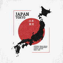 T Shirt Design With Japan Map. Typography Graphics For Tee Shirt With Grunge And Inscription In Japanese With The Translation: Japan, Tokyo. Vector Illustration.