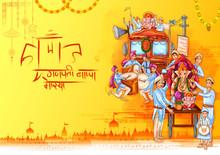 Illustration Of Indian People Celebrating Ganesh Chaturthi Festival Of India With Message In Hindi Ganpati Bappa Morya Meaning My Lord Ganesha