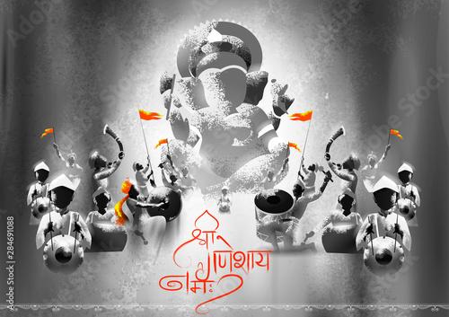 illustration of Indian people celebrating Ganesh Chaturthi festival of India wit Canvas Print