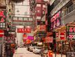 canvas print picture - Hongkong