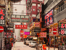 Hongkong China Altstadt