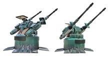 Anti-Air Automatic Turret