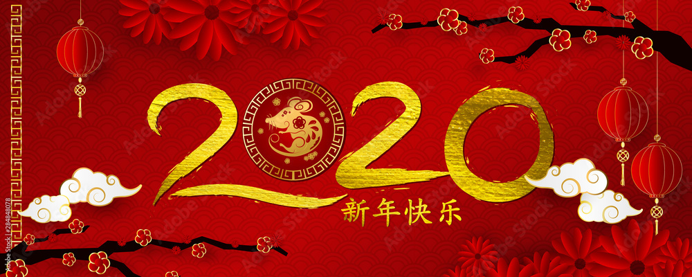 Fototapeta Happy chinese new year 2020 banner card year of the rat gold red vector graphic and background