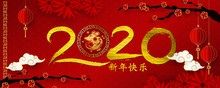 Happy Chinese New Year 2020 Ba...