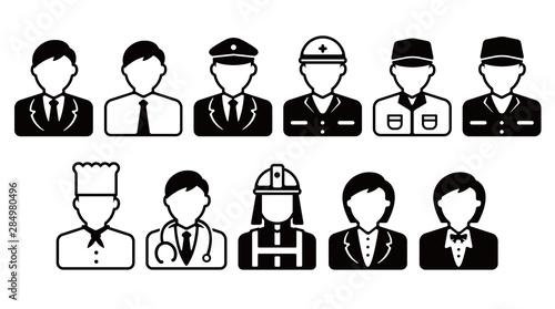 Obraz na plátně Worker avatar icon illustration set (upper body) / business person, blue collar worker, police man, cook , doctor etc