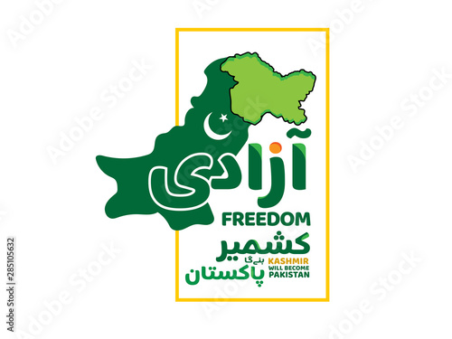 Photo  Kashmir and freedom written in Urdu calligraphy with Jammu and Kashmir with Map