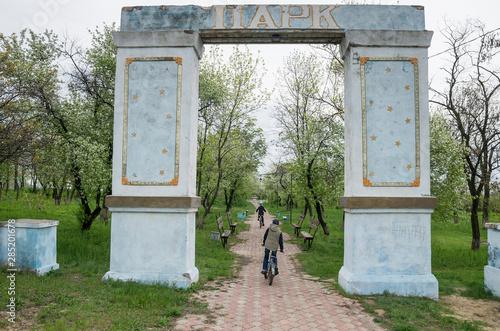 Luhansk People's Republic Fototapet