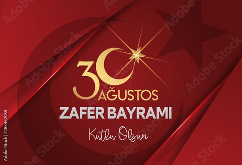 30 August Zafer Bayrami Victory Day Turkey Canvas Print