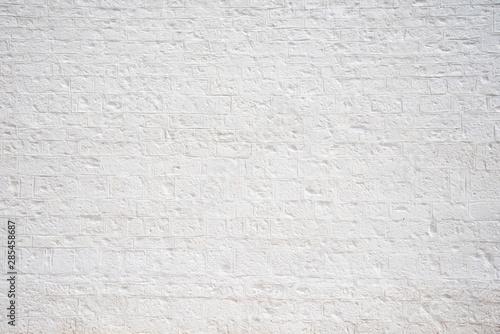 Fototapeta ściana tło obraz