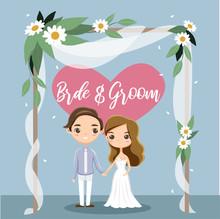 Cute Romanti Couple For Wedding Invitations Card