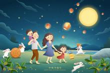 Cute Mid Autumn Festival Poster