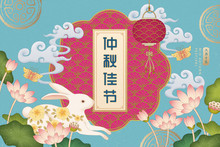 Retro Mid-autumn Festival Design