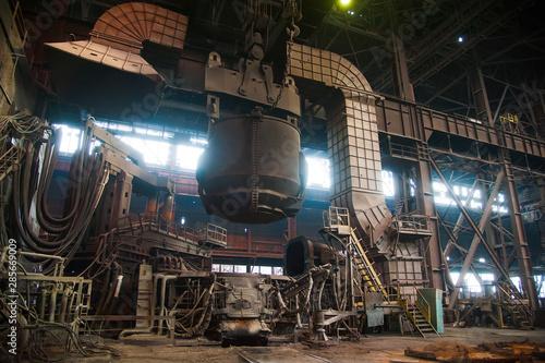 Autocollant pour porte Les vieux bâtiments abandonnés Old abandoned metallurgical plant