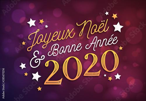 carte joyeux noel 2020 Joyeux Noël et Bonne Année 2020, carte de voeux   Buy this stock