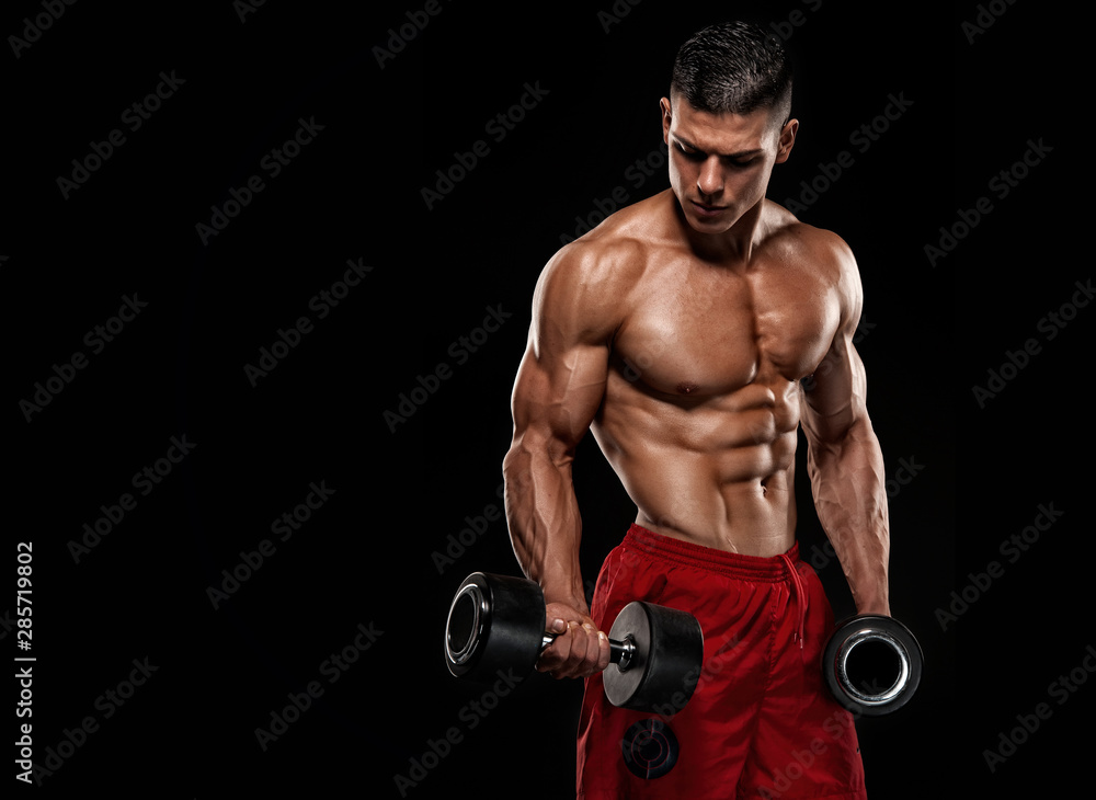 Fototapety, obrazy: Shirtless Muscular Men Exercise With Weights