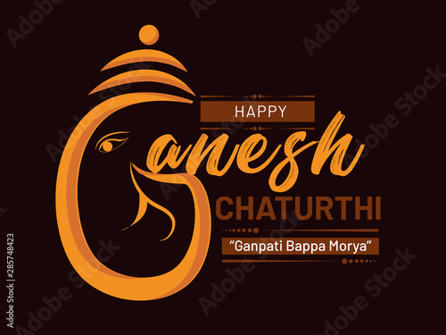 Happy Ganesh Chaturthi Wallpaper Mural