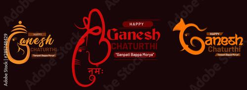 Happy Ganesh Chaturthi фототапет