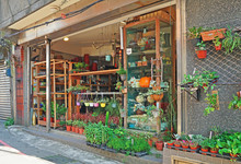 New Taipei City , Taiwan - July 28 , 2019 : Flower And Plantation Shop In Jiufen.