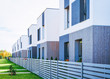 Leinwanddruck Bild - Apartment house residential buildings complex with gate