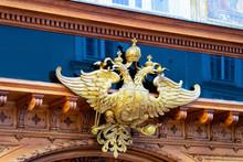 Golden Coat Of Arms Of Austria Hungary In Graz