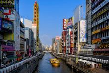 The Famed Dotonbori Canal And ...