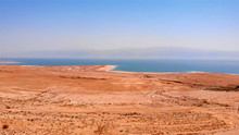 Dead Sea Landscape And Sinkholes Aerial View Israel