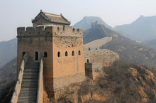 The Great Wall Of China. This ...