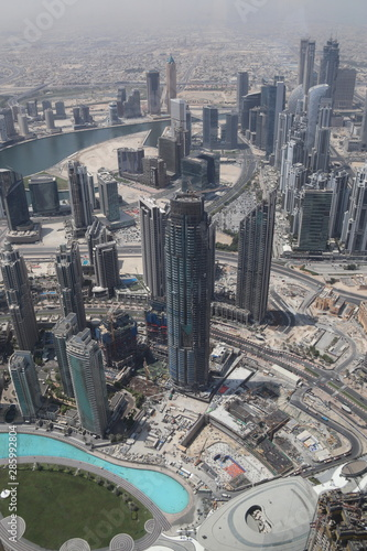 Tuinposter Dubaï - Panorama