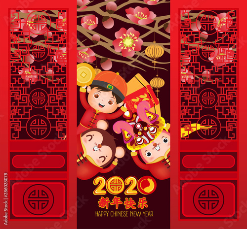 2020 Chinese New Year Year Of The Rat Cute Kid Happy Smile Blossom Flower Background Translation Happy New Year Buy This Stock Vector And Explore Similar Vectors At Adobe Stock Adobe Stock