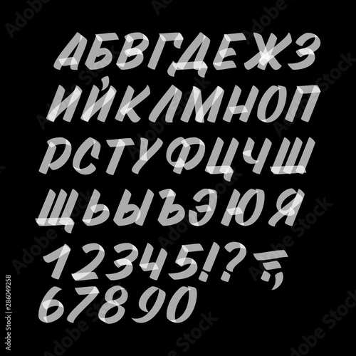 Hand drawn cyrillic typeface on black background Wallpaper Mural