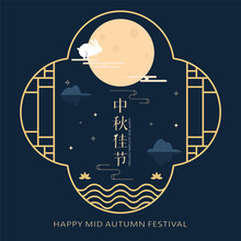 Chinese Mid Autumn Festival Gr...