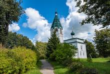The Elias Orthodox Church Buil...