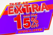 canvas print picture - TAKE AN EXTRA SALE ITEM 15 % OFF SPECIAL OFFER 3d rendering